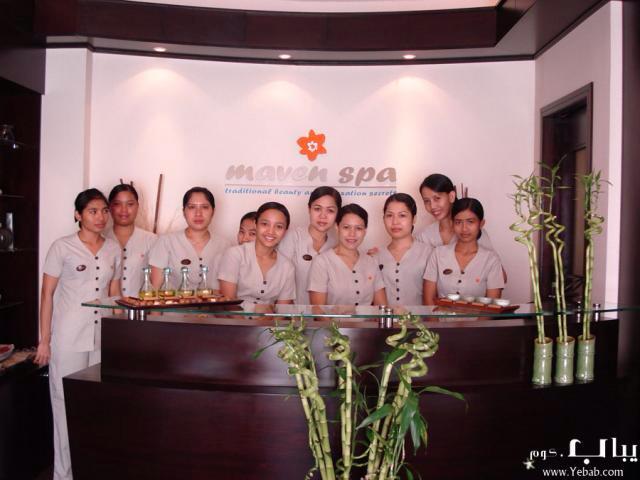 Lowongan Spa Therapist Maven Spa Dubai