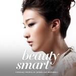 Teliti Dalam Memilih Produk Kecantikan Wajah