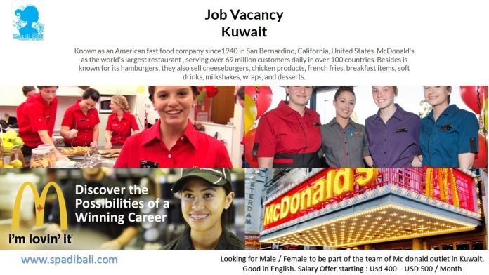 Lowongan / Job Vacancy Staff Mc Donald's Negara Timur Tengah - Kuwait