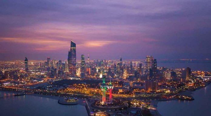 Lowongan Spa Therapist Negara Arab Teluk Persia - Kuwait Negara Dengan Mata Uang Tertinggi di Dunia