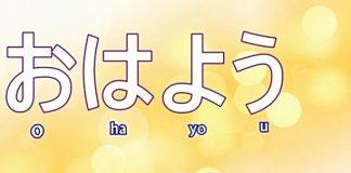 Belajar Bahasa Jepang Haruskah? Informasi Khursus Bahasa Jepang