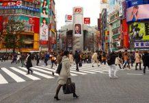 Fakta Unik Negara Asia Timur Jepang - Kesempatan Bekerja di Jepang 2019