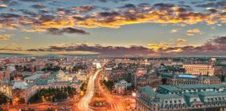 Lowongan Spa Therapist Negara Eropa Tenggara, Romania - Negara Terkaya Eropa Dalam Sumber Daya Emas