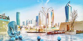 Gaji 12 juta Kuwait!! Job Spa Therapist Wanita Kuwait - Negara Dengan Nilai Mata Uang Tertinggi di Dunia